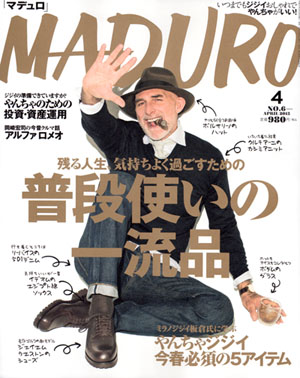 maduro_01